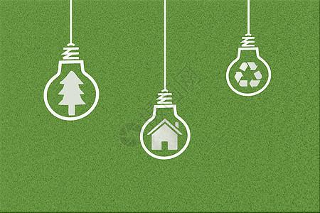 环保 空气 大气 自然 生态 地球 世界  环保背景 珍惜资源图片