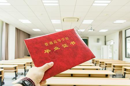 毕业季毕业证书教室摆拍图片