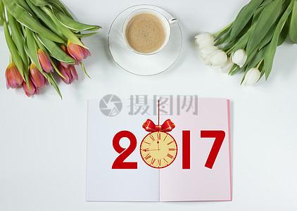 2017年新的开始图片