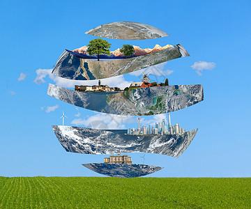 地球村图片