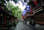 成都锦里古街图片