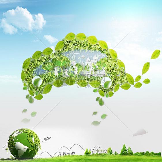 绿色清新环保创意背景/素材