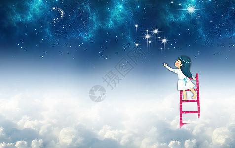 在云层上摘星星的孩子图片