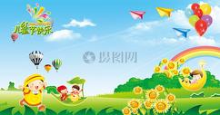 61六一儿童节卡通图片