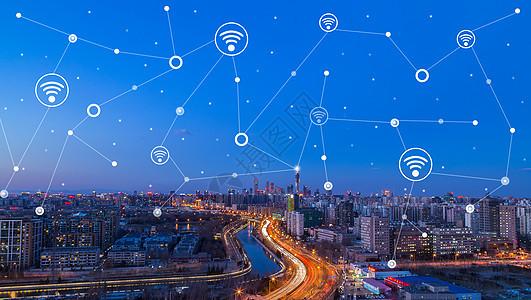 城市科技互联网信号图片图片