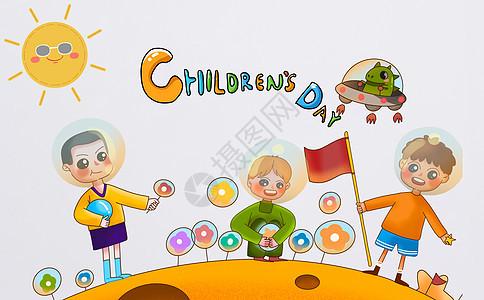 创意合成儿童节海报图片