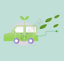 低碳环保出行图片