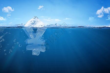 冰山下的宝藏3d效果图片
