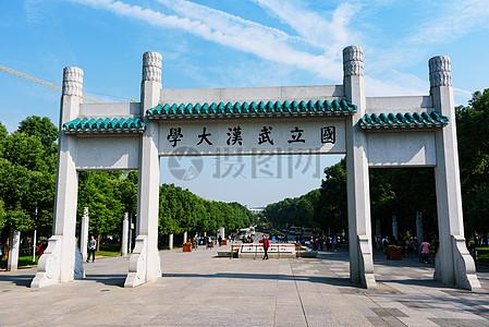 武汉大学风光图片