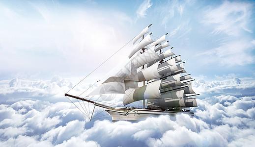 云海里的帆船图片
