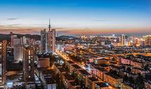 华灯初上的城市图片