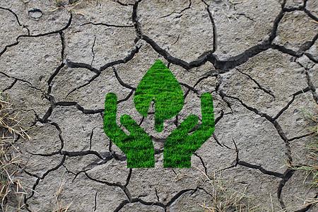 绿色清新环保背景图片