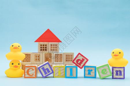 儿童节海报素材积木字母小黄鸭图片
