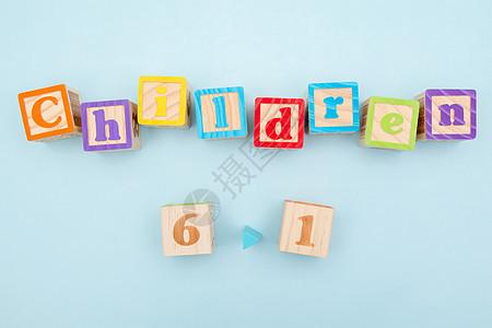 六一儿童节字母海报素材图片