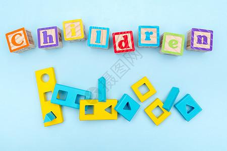 六一字母素材图片