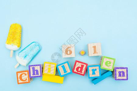 儿童节可爱玩具留白素材图片