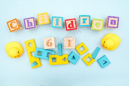 小黄鸭积木图片