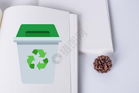 环境日节约用纸图片