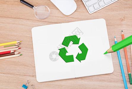 画出环保标志图片