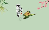 端午节banner海报背景图片