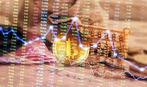 股市数据涨跌图片