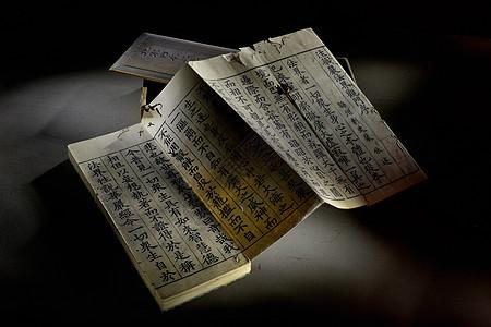 图书馆藏古文献书稿图片
