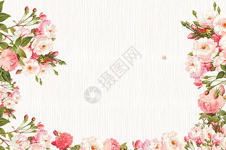 花的海报背景图片