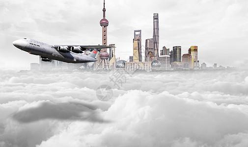 起飞旅游世界图片