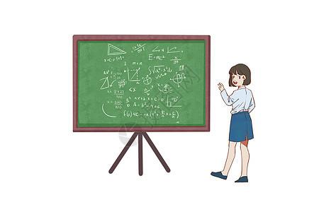 老师教数学图片