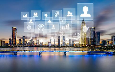 扁平化用户城市背景图片
