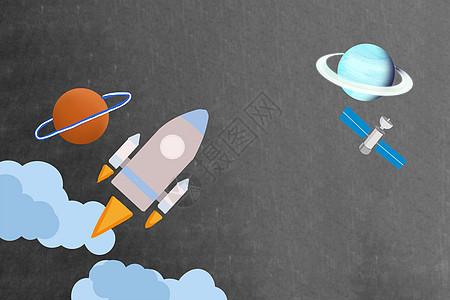 冲出云霄的铅笔火箭图片