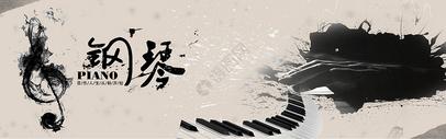 飞舞的琴键图片