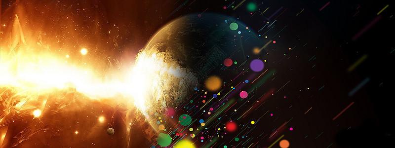 多彩星球科技图片