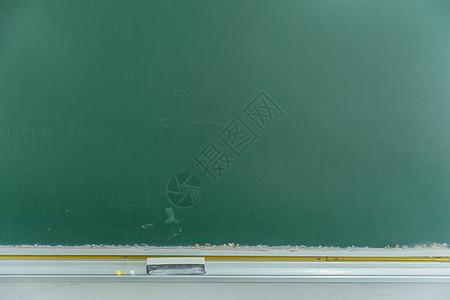 校园教室文艺黑板粉笔擦图片