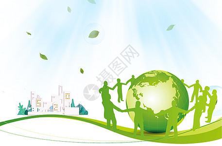 绿色环保城市创意矢量合成图片