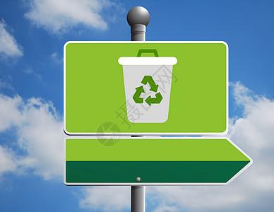 绿色清新创意环保素材图片