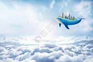 环保创意素材图片