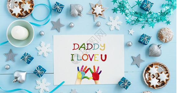 我爱父亲父亲节图片