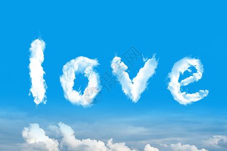 LOVE-天空创意云图片