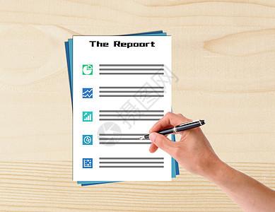 创意报告图片
