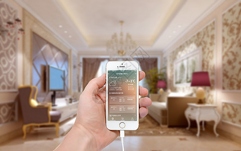 科技手机 图片