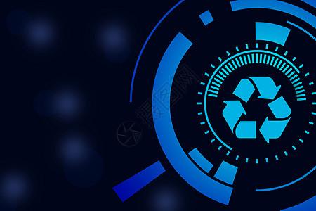 科技循环利用标识图片