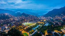 苗寨夜景图片