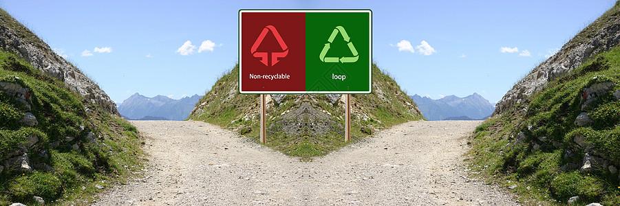 分叉路口环保标志贴图图片