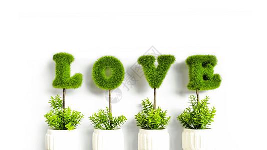 love图片