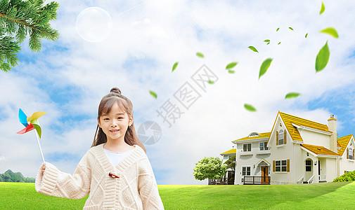 共建绿色家园图片