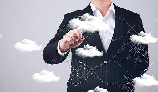 云计算云数据图片