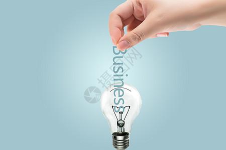 商业投资图片