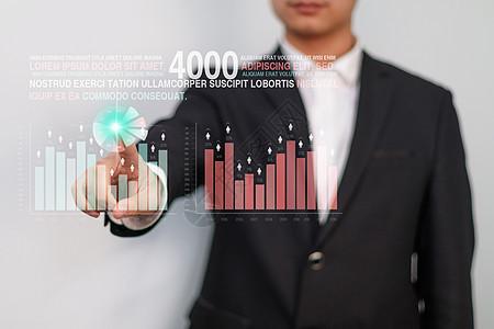 商务男点击数据分析图图片