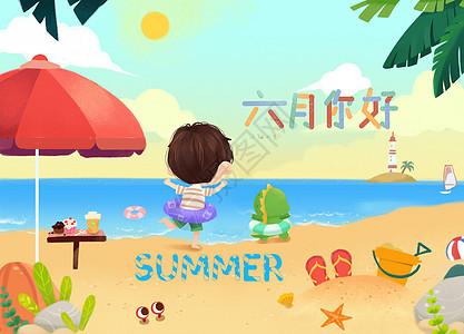 卡通夏日炎热酷暑图片